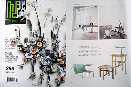 china magasin, modern decoration home